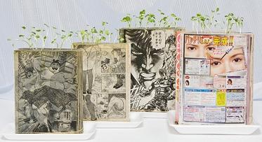 Manga-Farming ... (c) Koshi Kawachi