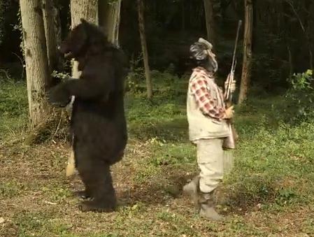 Ein Jäger und ein Bär ...